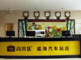 Thank Inn Chain Hotel Weihai Bus Station