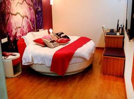 Thank Inn Chain Hotel Jiangxi Fuzhou Fuchang Road, Fuzhou (Dongxiang yakınında)
