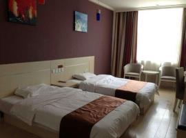 Thank Inn Chain Hotel Anhui Langxi Shizi Town, Langxi (Shizi yakınında)