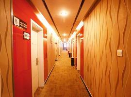 Thank Inn Chain Hotel Jian Anfu Wugongshan Avenue, Anfu