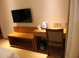 Thank Inn Plus Hotel Fengxian Xidu, Xidu