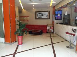 Thank Inn Chain Hotel Jiangsu Kunshan Chaohua Trade City