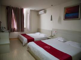 Thank Inn Chain Hotel Shandong Qingdao Development Zone Middle Huanghe Road, Qianwan (Xin'an yakınında)