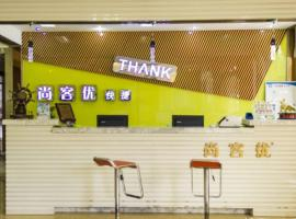 Thank Inn Chain Hotel Shandong Gaomi, Gaomi (Yaogezhuang yakınında)