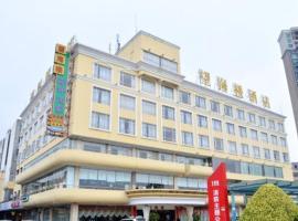 Wang Hai Lou Hotel, Huizhou (Xiaogui yakınında)