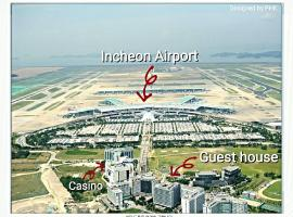 Incheon Airport Best Guesthouse