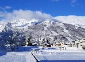 Hakuba Downtown Apartments
