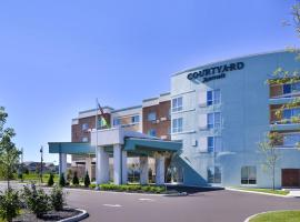 Courtyard by Marriott Columbus Grove City