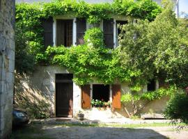 Moulin de Connezac, Mareuil-sur-Belle (рядом с городом Monsec)