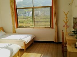 Wuyuan Wo Ju Botique Inns, Wuyuan (Limukeng yakınında)