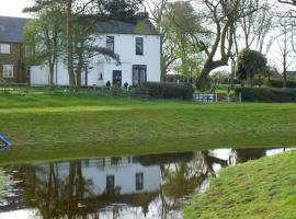 White House Farm Cottages, West Haddon