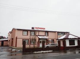 Smartmit Hotel, Smalyavichy