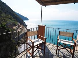L' Artista Exclusive Sea View Apartment