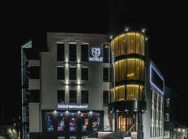 Noble Boutique Hotel, Luts'k