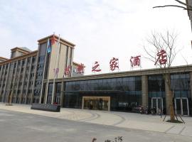 Lu'an Youranzhijia Hotel, Lu'an