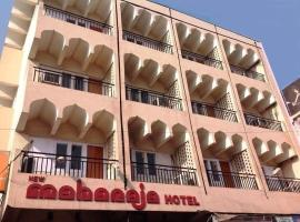 New Maharajha Hotel, Morādābād