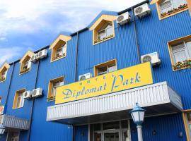 Hotel Diplomat Park, Lukovit (Breste yakınında)