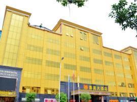 Yi Long Hotel