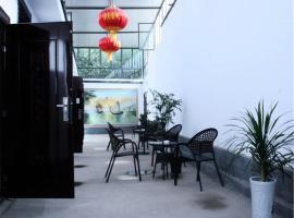 Ge'er Express Inn, Nanzheng (Weijiaqiao yakınında)