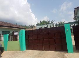 Agyei Guesthouse, Nkwatia (рядом с городом Pepiasi)