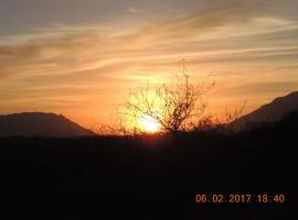 doodni leopard camp, Бера (рядом с городом Pindwāra)