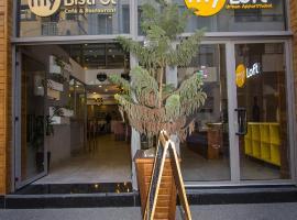 My Loft Anfa, Касабланка