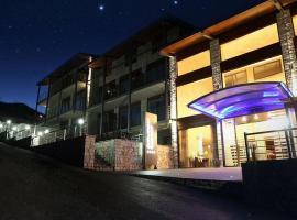 Samarina Resort
