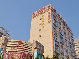 Huizhou 123 Hotel Jiangbei Branch