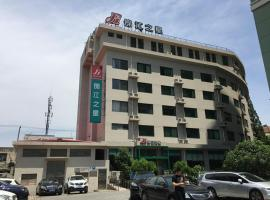 Jinjiang Inn Shanghai Xujiahui Tianyaoqiao Road