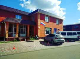 Bort-Hotel Vnukovo
