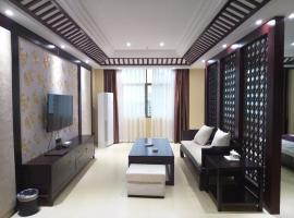 Hong Run Business Hotel, Dongfang (Baomei yakınında)