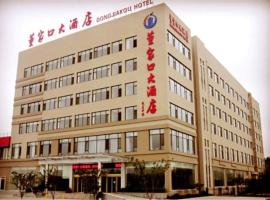 Dongjiakou Hotel Jiaonan, Huangdao (Poli yakınında)