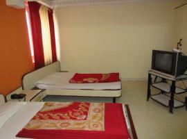 Hotel Sheela International, Durg (рядом с городом Khujji)