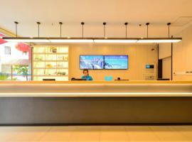 Hanting Hotel Shenyang Liming Square Subway Station