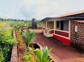 Divekar Aamrai - A farmhouse in the arms of Kokan, Ratnagiri (рядом с городом Devrukh)