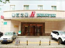 Jinjiang Inn Xi'an Yuxiangmen Railway Station Qingyang Building