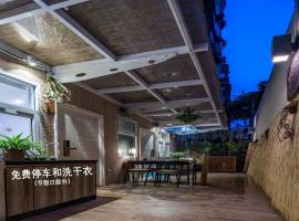 Zen Garden Apartment