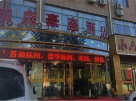 Jing Bian Royal State Hotel, Jingbian (Sunyaoxian yakınında)