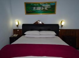 Hotel Indra Toraja, Рантепао (рядом с регионом West Sulawesi)