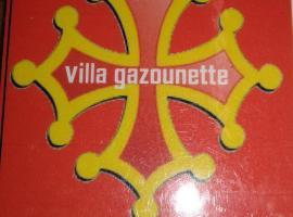 Villa Gazounette, Castelmayran (рядом с городом Castelsarrasin)