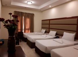 Ghoroob Al Mashaer Hotel