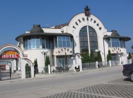Hotel Tehnograd, Кралево
