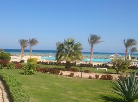 Ocean Sahl Hasheesh