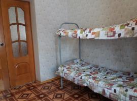 Guest House on Novopolevaya 21A, Nizhny Novgorod