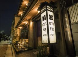 Hotel Kuu Kyoto