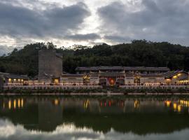 Stone House Pastoral Holiday Resort, Zhengsheng
