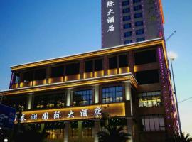 TaiRun International Hotel, Zhanjiang (Potou yakınında)
