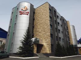 Hotel Zolotoy Drakon, Orenburg