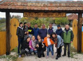 Etno Kompleks Kapetan Mišin breg, Donji Milanovac (Near Djerdap National Park )