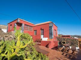 Casa Elvira, Тахасе-де-Абахо (рядом с городом Ла-Торре)
